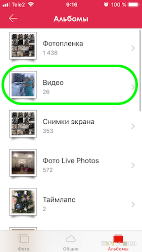 vyvod-video-s-iphone-a-tv.png