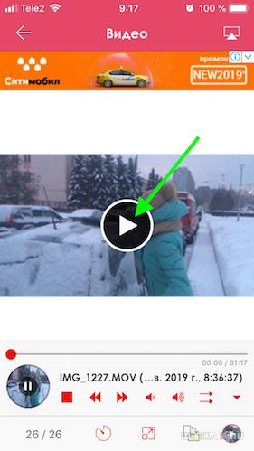 vosproizvesti-video-s-iphone-na-televizore.png