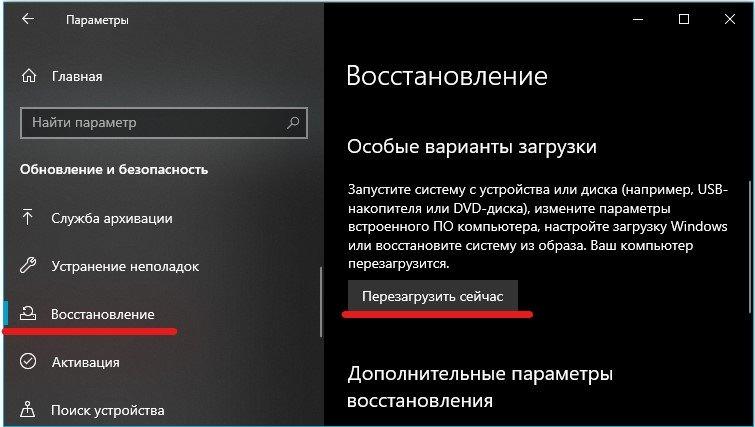 xUvkladka-vosstanovlenie-sistemy-1.jpg.pagespeed.ic.hgs3Mn70gV.jpg