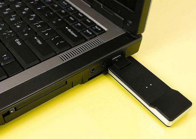 kartinka1-modem-dlya-noutbuka.jpg