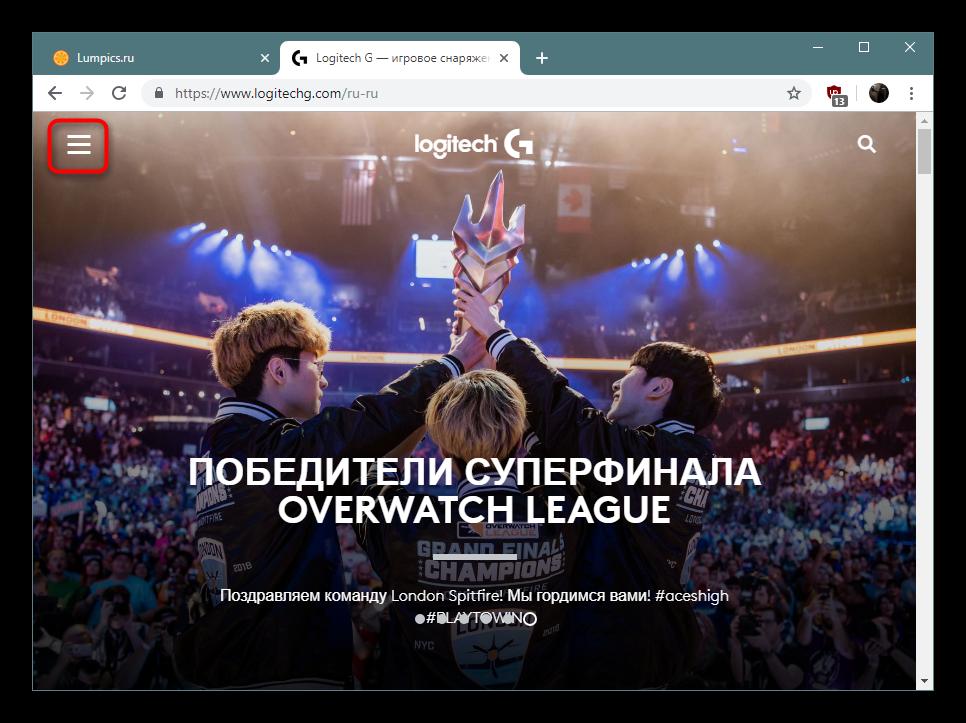 Otkrytie-menyu-ofitsialnogo-sajta-dlya-poiskov-drajverov-Bluetooth-naushnikov.png