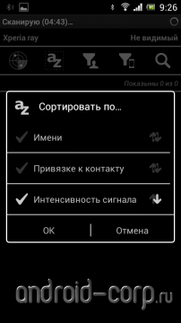 1342150711_screenshot_2012-07-11-09-26-39.png