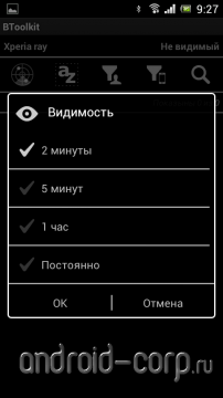 1342150690_screenshot_2012-07-11-09-27-35.png