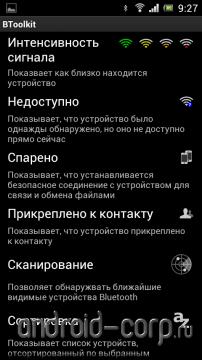1342150736_screenshot_2012-07-11-09-27-56.png