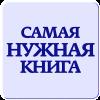 1468399303_logo.png&w=52&h=52