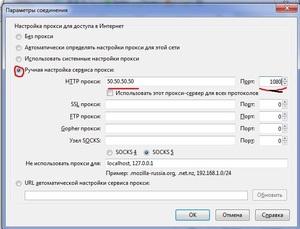 proksi_server_kompyutere.jpg