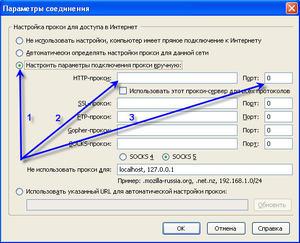ustanovit_proksi_server.jpg
