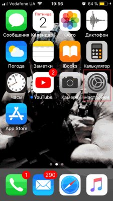 x1520014929_nastroyki-iphone.png.pagespeed.ic.kPbCMjIA_d.jpg