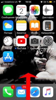x1520016859_otkryvaem-centr-uvedomleniya-iphone.png.pagespeed.ic.hADqNQTrMv.jpg