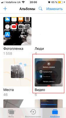 1520021750_vybiraem-video-snyatoe-s-ekrana-iphone.png