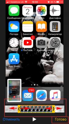 1520022304_vyrezaem-lishnee-video-iphone.png