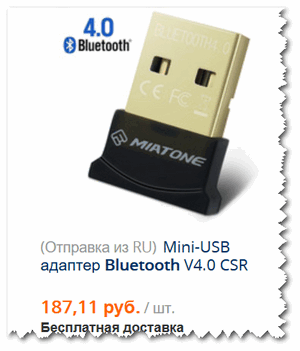 Bluetooth-adapter.png