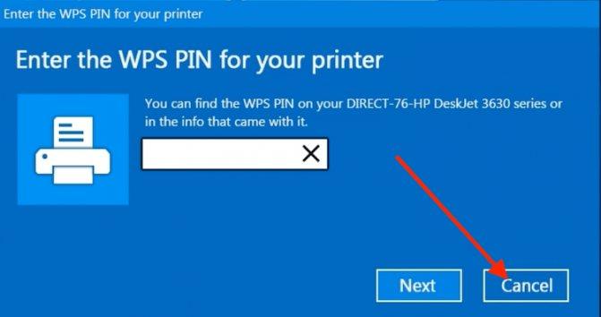 wps-pin-windows-min.jpg