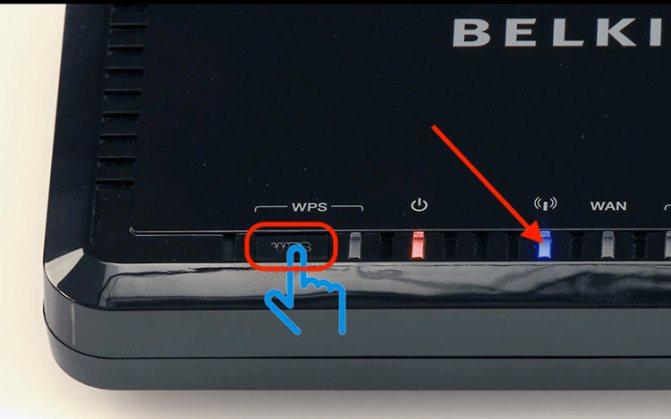 wps-na-routere-min.jpg