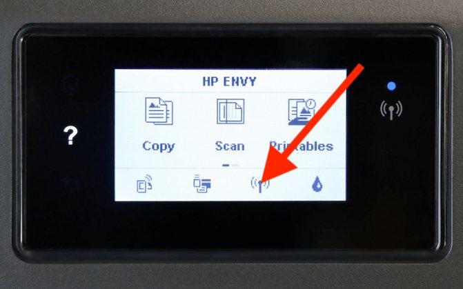 01-wps-printera-hp-min.jpg