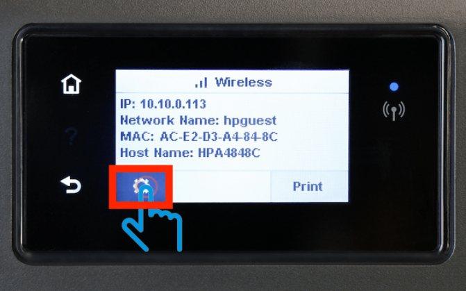 02-nastroi-ka-wireless-hp-min.jpg