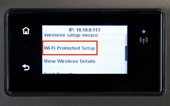 03-wifi-protected-setup-hp-min.jpg
