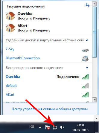spisok-dostupnyh-wifi.jpg