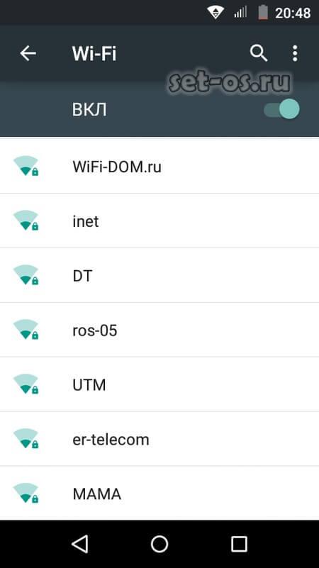 diapazon-wifi-peregruzhen.jpg
