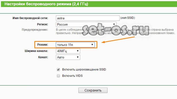 wifi-80211n.jpg