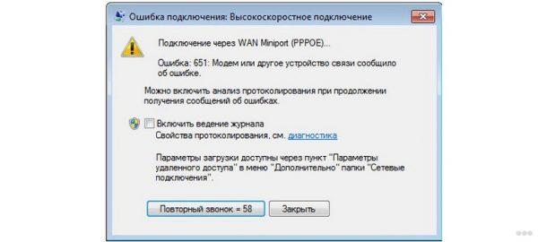 post_5c52f68bf0e28-600x270.jpg