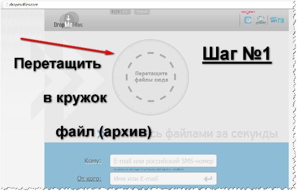 peredat_faili.jpg