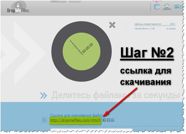 peredat_faili2.jpg
