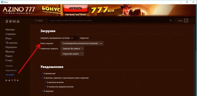 zona-dlya-smart-tv-6.jpg