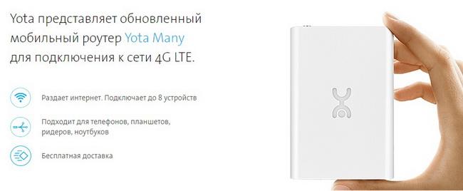 yota-money.jpg