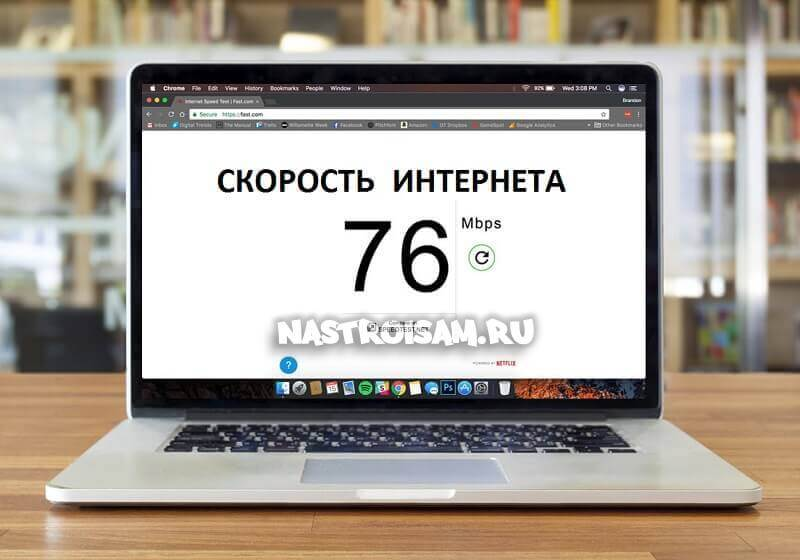 internet-speed-01.jpg