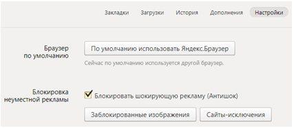 screenshot_1-62.jpg