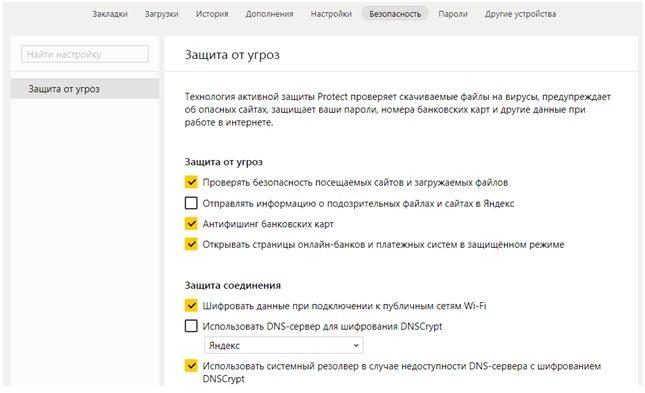 screenshot_3-6.jpg