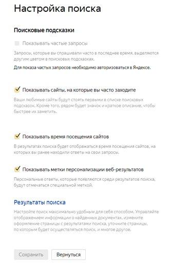 screenshot_6-14.jpg