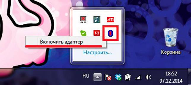 poteryal-blyutuz-ot-mishki-chto-delat-budet-li_4.jpg