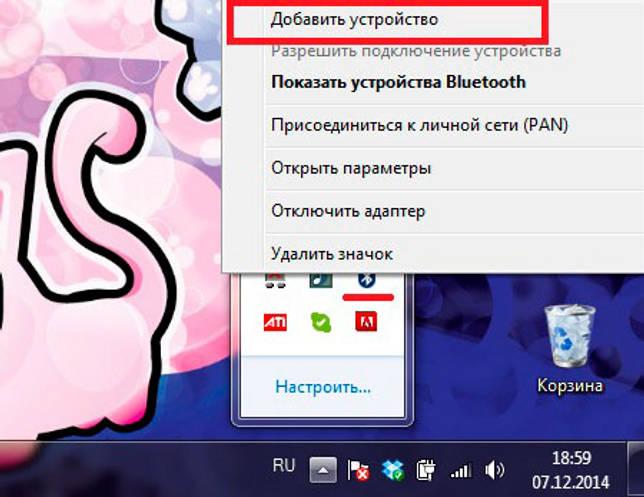 poteryal-blyutuz-ot-mishki-chto-delat-budet-li_5.jpg