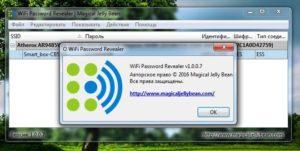 WiFi-Password-Revealer-300x151.jpg