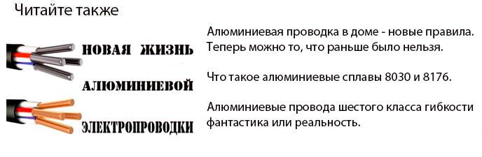 111_AlProvodka.jpg