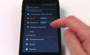 bazovye_funkcii_nastroyki.jpg