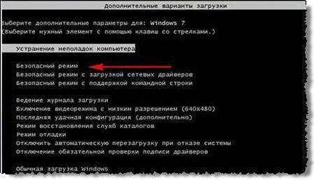 safe_mode.jpg