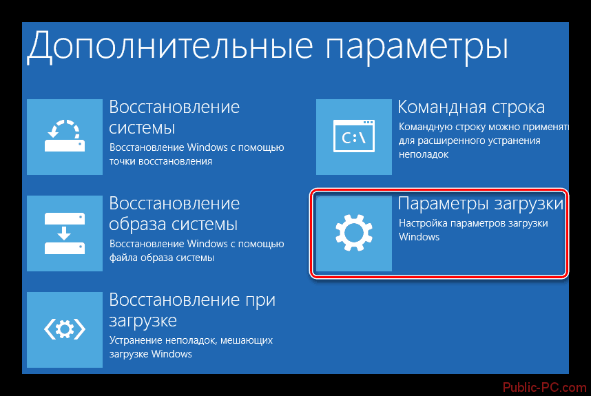Windows-8-Dopolnitelnyie-parametryi.png