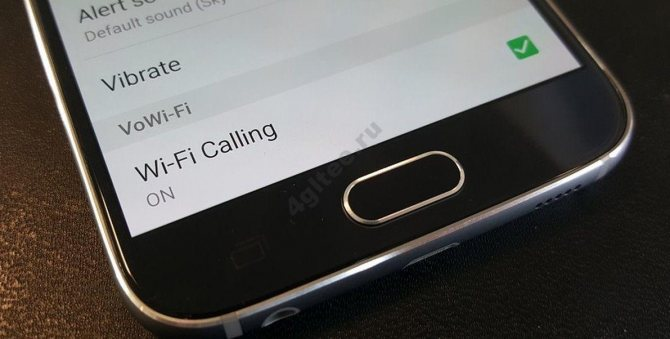 wifi-colling-1_result.jpg