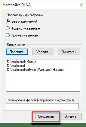 papki-dobavleny.png