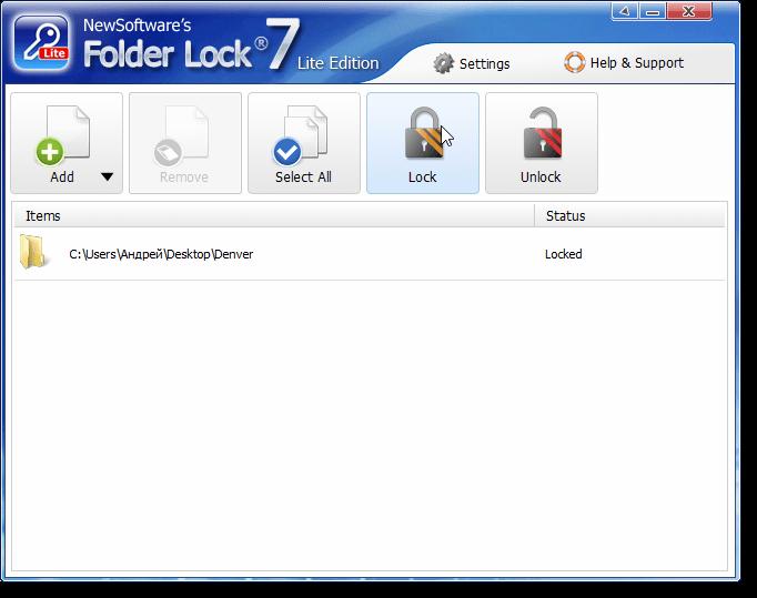programma-folder-lock-lite.png