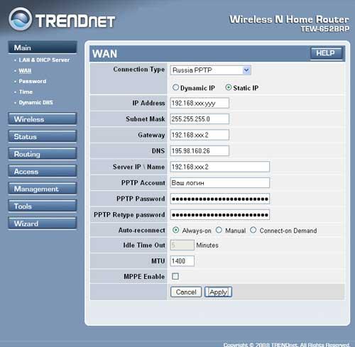 TrendNet-(TEW-652BRP,-TEW-432BRP,-TEW-452BRP)_3.jpg