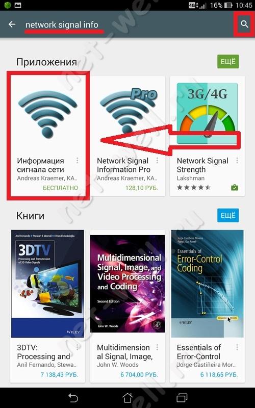 3g-signal-12.jpg