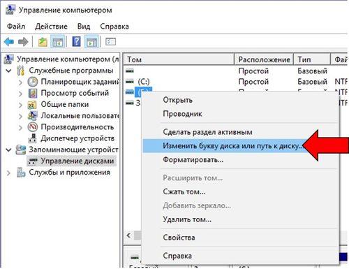 kak-vosstanovit-fajly-na-povrezhdennoj-usb-fleshke-ocompah.ru-02.jpg