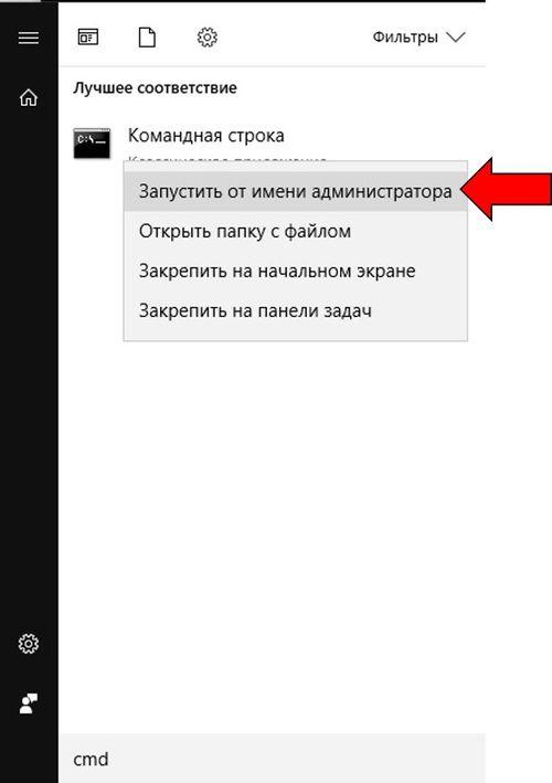 kak-vosstanovit-fajly-na-povrezhdennoj-usb-fleshke-ocompah.ru-04.jpg