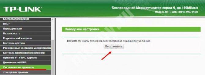 nastrojjka-routera-mts9.jpg