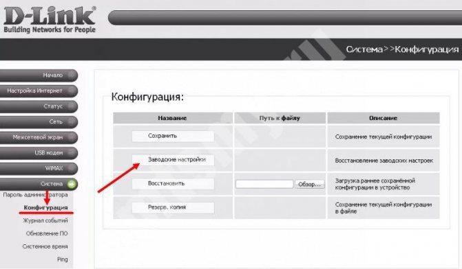 nastrojjka-routera-mts11.jpg