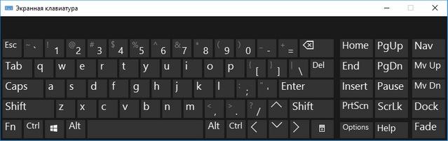 ekrannaa-claviatura-windows-10-mini.jpg